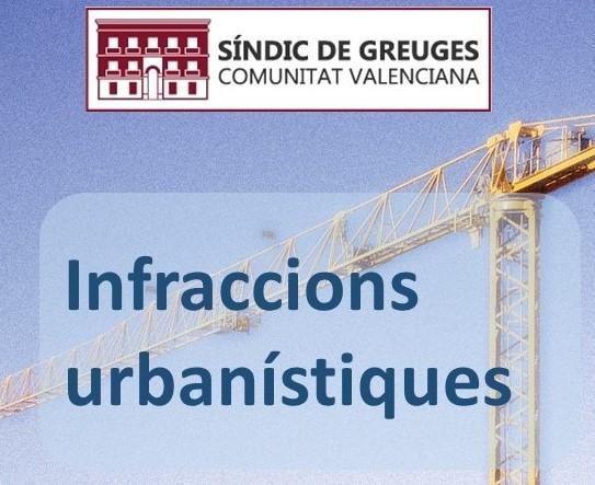 Los ayuntamientos deben reaccionar con rapidez ante las infracciones urbanísticas