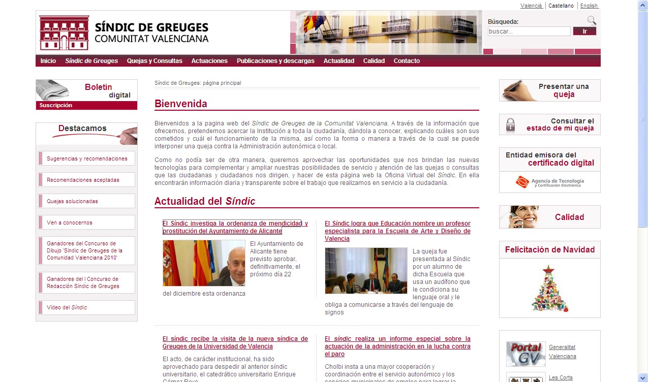 El Síndic de Greuges estrena portal web y nueva imagen