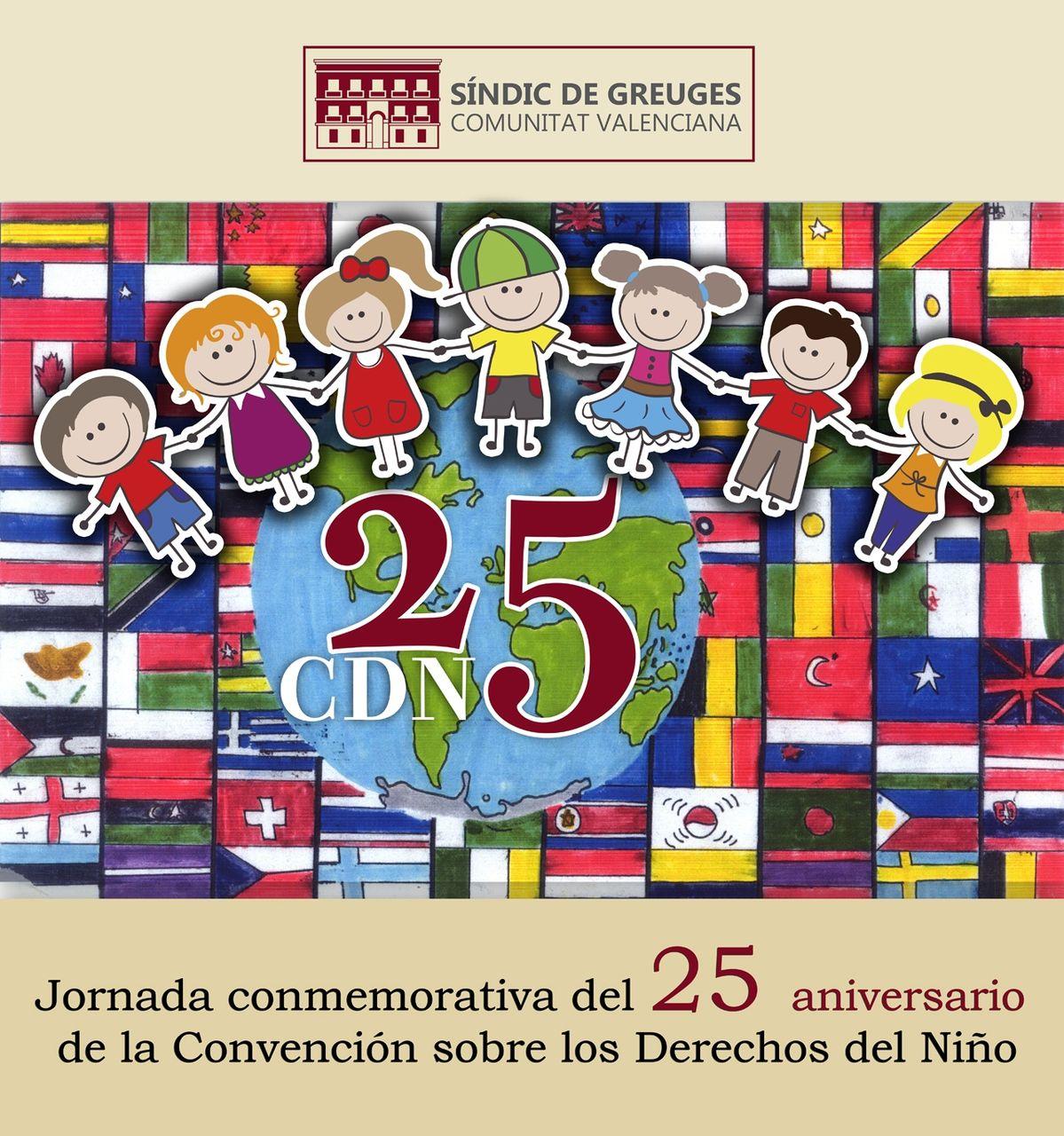 El Síndic conmemora hoy el 25 Aniversario de la Convención de los Derechos del Niño con una Jornada de trabajo