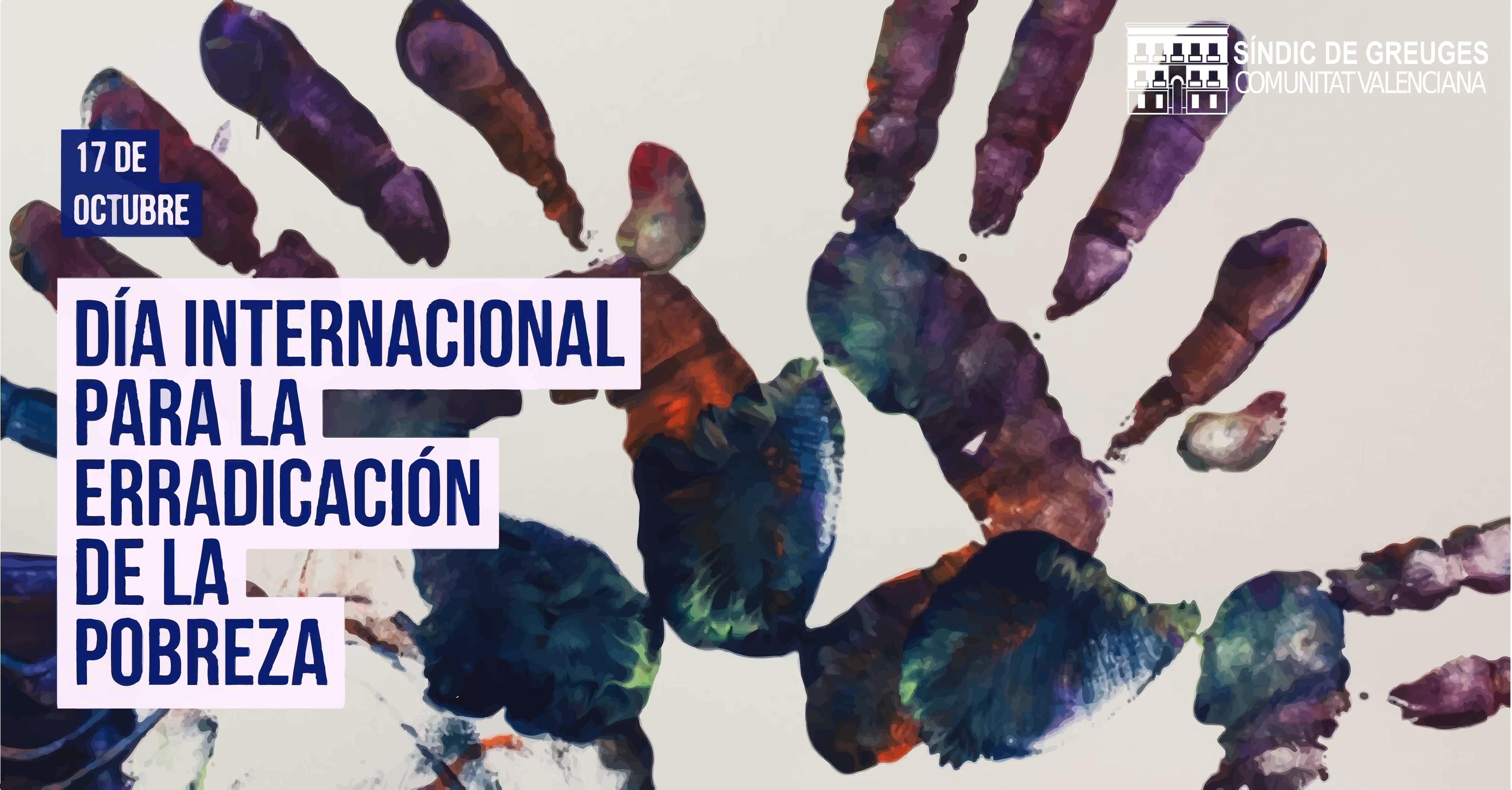 Día Internacional para la Erradicación de la pobreza y la exclusión social