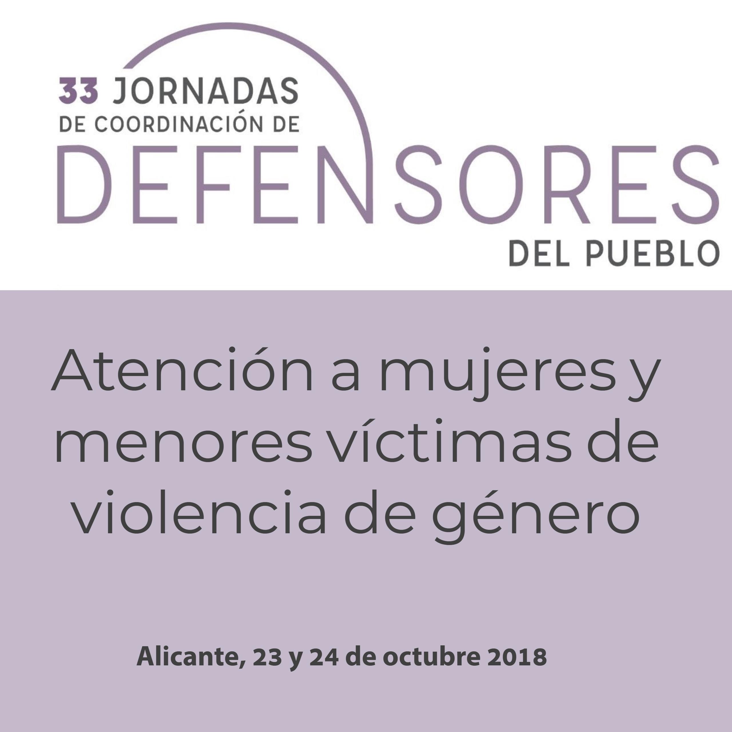 Los Defensores del Pueblo abordan en Alicante la atención a las víctimas de violencia de género