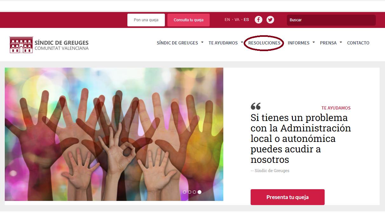 NUEVO CONTENIDO WEB: A partir de hoy, publicamos los cierres de las quejas en nuestra web